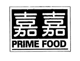 Prime Food Distributor, Inc      PRIME FOOD - New York business