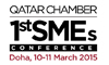 1st Small and Medium Enterprises Conference