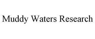 """Résultat de recherche d'images pour """"muddy waters research"""""""