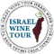 Israel Wine Tour