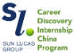Career Discovery Internship - China Program