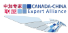 Canada China Expert Alliance