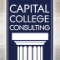 Capital College Consulting