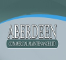 Aberdeen Commercial Maintenance Limited
